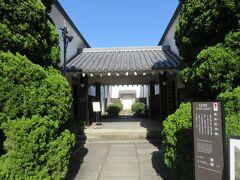 クラボウ創業の地にある倉紡記念館 創立時に建てられた原綿倉庫をリニューアルした建物とのこと クラボウの歴史を紹介してあり、 創業以来の社会の変化・会社の歩みがわかりとても面白かった   倉紡記念館 https://www.ivysquare.co.jp/culture/kurabo.html