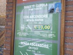 クーポラへ登ります。 エレベーター+階段320段で€10、階段のみだと551段で€8ですが、エレベーターをおすすめします!!!!