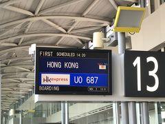 関空で手荷物検査も終わり搭乗口へ。今回は、香港エキスプレスで行きます。