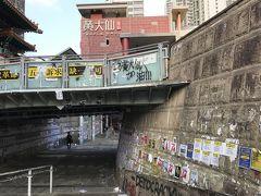 黄大仙駅に着きましたが、以前と風景が。張り紙やスプレー書きで一杯です。 デモの衝突地だったんです。