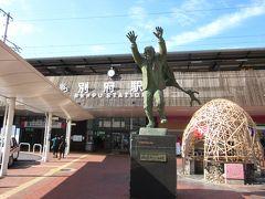 電車で一駅の「別府駅」に来ました。  昨日同様に油屋熊八さんがやあ~!と元気な声を掛けてくれそうです!。  では、今日も別府の街並み散策と行きましょう!。