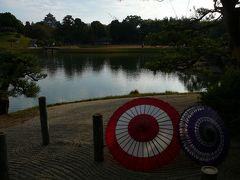 沢の池 (岡山後楽園)