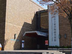 """バラ園のすぐ近くには大阪市立東洋陶磁美術館があります。高麗・朝鮮時代の陶磁や中国陶磁を中心に約4000点が収蔵されてます。この日は""""関西文化の日""""で無料で開放してました。"""