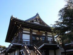 芝増上寺子院群のひとつの最上寺