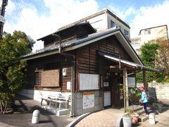 緩やかな坂を下り永福寺を過ぎると「ジモセン・渋の湯」、  平成10年に新築されて、平成26年には浴槽や洗い場などが改修されて一層利用しやすく成りましたね。 利用者が多かったので今回はパスしました~。