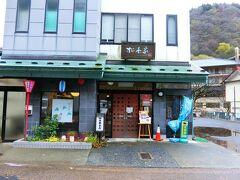 羊羹で有名な松本家。江戸時代創業の老舗。8:00から営業。 ここでお土産に小倉羊羹1本1,000円を買った。