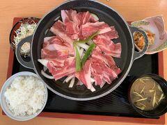 渓流の駅おいらせ 奥入瀬ガーデン 『十和田バラ焼き定食』