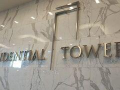 プルデンシャルタワーの中のショッピングモールへ。新しく、沢山お店が入っていました。