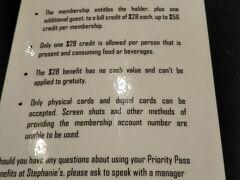 ボストン空港には、ラウンジが無い為、契約レストランで、28ドルまでの食事が出来ます。