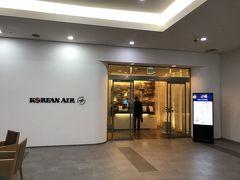まずはアサインされたこちらへ。 大韓航空のKALラウンジ。 JALは自社及びワンワールド系のラウンジが無い為コードシェアしている大韓航空のラウンジを間借りしています。 ここはプライオリティパスでもOKです。