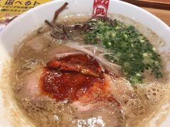 お昼ちょっと前に福岡に戻ってきたのでランチタイム。  福岡空港ではここ「ラーメン滑走路」にあるラーメンを食べるのが楽しみです。  今回は比較的空いていたので「凪」さんへ 煮干しをベースにしたとんこつが美味しかったです。  お腹もいっぱいになったので持って博多駅へ向かいます。