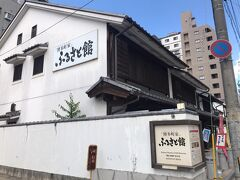 一度ホテルに荷物を預け、午後からは博多市内をお散歩しようかな~と思ってやってきたのが「ふるさと館」  毎日14時からボランティアガイドさんによる無料のまち歩きツアーが開催されています。  ちょっと早め着いたのでふるさと館も見学しました(200円)