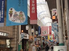 ボランティアガイドさんとは東長寺で解散となり、川端商店街の方へ。  思ったより開いているお店が少なくてすぐに見終わってしまいました。