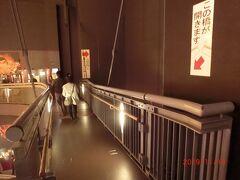 立佞武多の館の2~4階のスロープの一部が開き、 館のガラス面が開いて23 mのまま外に出て行く姿も見せ場だそうです。