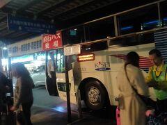 本厚木に着く頃には雨が降りだしていました。 17時半頃到着~! 小田急線に乗って家路に向かいます!