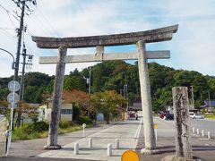 この日最初に向かったのは「佐太神社」