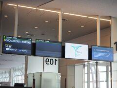 羽田からのシカゴ行きANA便。 ワイドショーのアメリカ出身某コメンテーターも同じ便に搭乗していました。