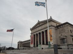 フィールド博物館。立派な建物です。