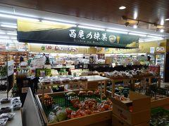 西尾市は抹茶が有名。 ただ購買担当の同行者は茶が嫌いなため見向きもせず...