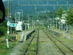 快速電車なので、多くの駅は通過。