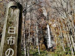 「白布の滝」 白布を垂らしたような繊細な流れの滝。  ここから十和田湖まで多くの滝が見られるようですので、滝マニアの方は「雲井の滝」で下車して十和田湖まで歩くコースも有りかもしれません。
