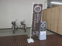 9:59に終点の西都城駅に到着しました。 駅にあったレンタサイクル(無料)を借ります。