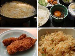 うどん茶屋 遊麺三昧