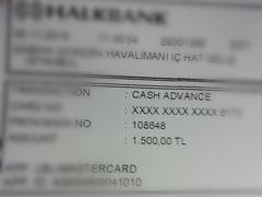 イスタンブール サビハ空港着  ATMでキャッシング 1200リラを指定したのに領収書は1500リラと印字されている え~~~私 間違えたのかしら?