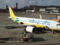 11/15  8:55AMの便に乗ります。到着が遅れたので、20分程遅れました。 成田-セブ往復 17,860円 復路のみ預け荷物を追加しての費用です。