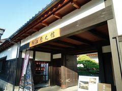 松江歴史館。普通でした。 ここを出て少し南に行くと、レイクラインバスのバス停があり、そこから、夕日の時間帯に合わせて運行している「夕日鑑賞コース」に乗り、夕日公園に向かいます。