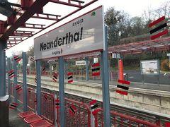 ネアンデルタール駅