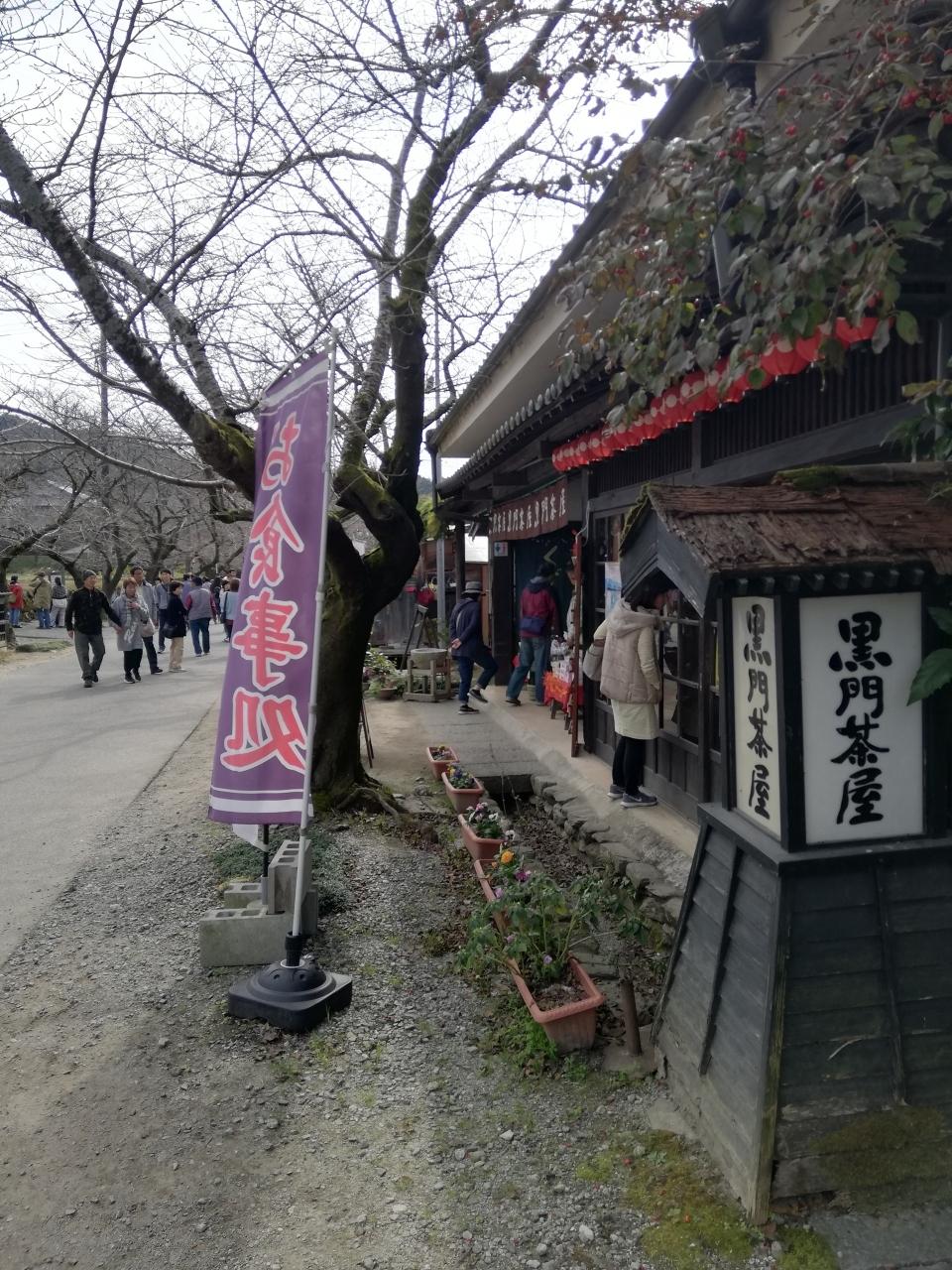 福岡県朝倉市に来た。  大きな公営Pに車を停め、杉の馬場を歩く。  黒門茶屋の前。
