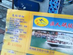 船着き場のところにチケット売り場があります。おひとり60元。