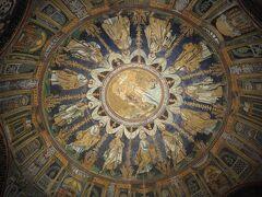 天井画がすごい