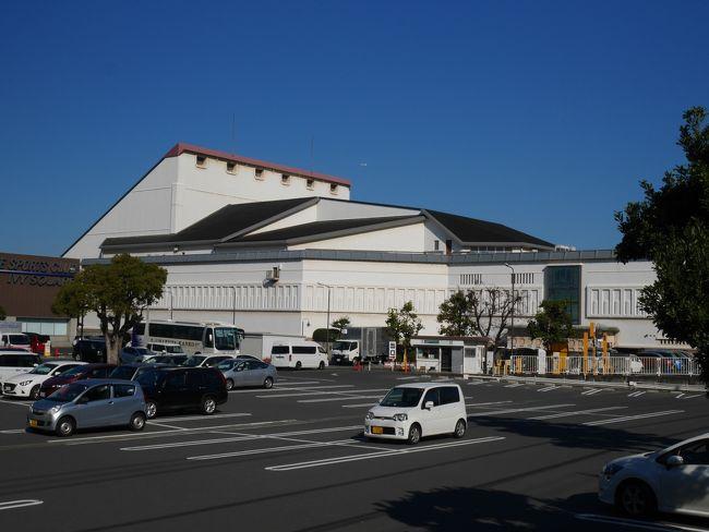 市民 会館 倉敷