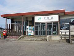 ●JR岩室駅  駅舎です。 タクシーもとまっていません。 最寄りの観光スポットとして、岩室温泉っていうのがあるそうです。
