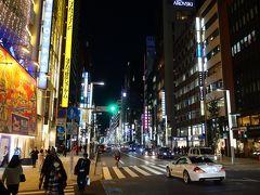 新橋から東京駅まで,銀座通りを歩きました。