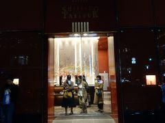 資生堂パーラー銀座本店。 中央区銀座8-8-3 https://parlour.shiseido.co.jp/ginza/index.html