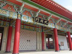 次は、孔子廟へ。