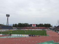 J2第42節 ツエーゲン金沢vs大宮アルディージャ @西部緑地陸上競技場