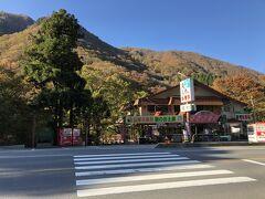 国道48号線天童側からだと関山峠手前にあるドライブイン  いつも大賑わいで気にはなっていたのですがスルーしてました まさかここに絶景があったとは長く仙台に住んでいますが知りませんでした