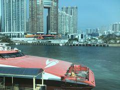 今日は思い切ってマカオに…China ferry terminalでターボジェットに…約1時間