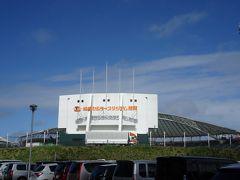 ホテルにチェックインする前に、ライブ会場セルラースタジアムへ  奥武山(おうのやま)公園駅から徒歩7分。 セルラースタジアムに到着。