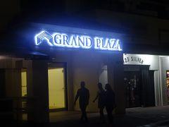 19:45タクシーでグランド・プラザ・ホテルに着きます。