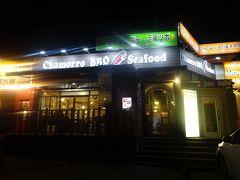 チャモロ・アイランド・バーベキューで夕食を戴きます。