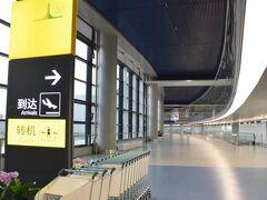 というわけで上海浦東国際空港到着です。 しかし事前の口コミや乗り継ぎに関するブログを見て予習していたのですが、なんか全然違うぞここ。という雰囲気で一時困惑。 到着したのがサテライトだと気が付くには少々時間がかかりました。