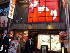 ホテルに行く前にお昼ご飯。 お好み焼ゆかり 曾根崎本店にやってきました。 お腹ペコペコ。 早く食べたいー。
