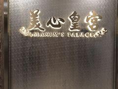 16日尖沙咀から九龍湾へ 香港の友達と会う。飲茶をご馳走してもらいました。