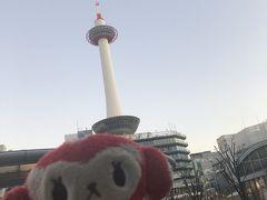 ナナ「皆京都タワー一眼レフで撮ってる」