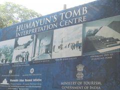 次はフマユーン廟の観光です。これがフマユーン廟の入り口の前に立っている看板です。